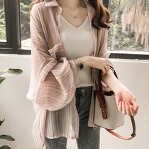 Sun protection clothing female long section students thin loose wild Korean summer fashion chiffon shirt cardigan jacket tide