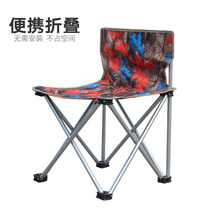 Outdoor portable folding chair small stool field picnic stool camping fishing beach chair