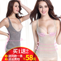 Fat Burning Body underwear postpartum body sculpting vest abdomen no trace of thin body belly sculpting clothing corset