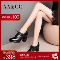 2019 spring and autumn new high-heeled shoes leather shoes coarse waterproof platform thick bottom small leather shoes British womens shoes