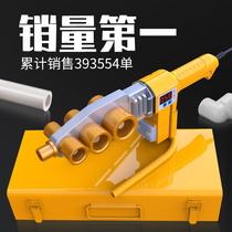 Mighty hot melt PPR pipe hot melt machine hot container hydropower engineering welding machine Home interface docking device
