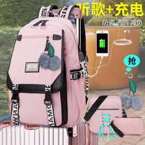 Korean casual shoulder bag New Sen Department of college students Junior High School campus college bag female fashion tide backpack