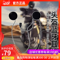 AMU helmet Bluetooth headset built-in one-piece helmet Bluetooth motorcycle helmet Bluetooth motorcycle riding
