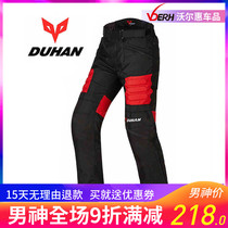Duhan motorcycle racing pants motorcycle pants off-road motorcycle riding pants men and women motorcycle rally drop pants