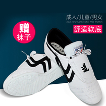 Breathable taekwondo shoes children men and women training shoes custom summer models beginners soft bottom martial arts shoes training shoes