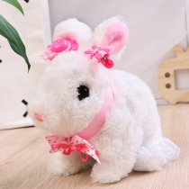 Childrens baby toy rabbit plush electric pet will walk will jump White Rabbit 1-2 a 3 years old 5 girls 4-6