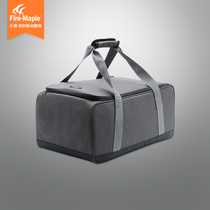 Flaming Maple Outdoor Picnic bag-card furnace Head cooker thickening anti-collision multifunctional storage bag self-driving portable camping bag