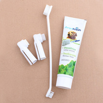 Pet dog toothpaste toothbrush set oral cleaning supplies Teddy in addition to dental calculus bad breath dog cat brushing