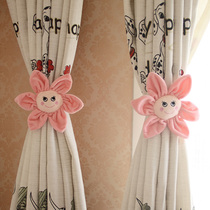 Leisure house new creative cartoon cute flowers curtain buckle curtain strap home decoration curtain clip