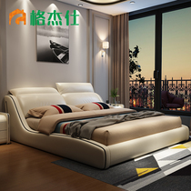 GE Jie Shi leather bed modern minimalist master bed tatami double bed 1 8 m soft bed European-style bed wedding bed