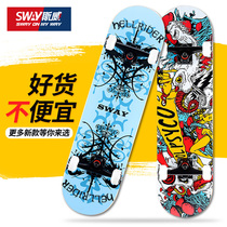 Swee skateboards professional skateboard four-wheel skateboards double Alice skateboards adult skateboards Brush Street Maple board Road Board