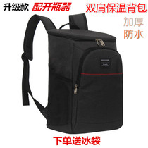 Thickened insulation backpack shoulder bag ice bag ice bag picnic package delivery lunch package large fresh cold storage bag milk