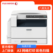 Composite copy machines from the best shopping agent yoycart com