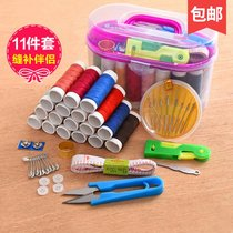 Needle box set home portable mini stitchfront needle bag collection tool finishing box large