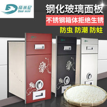 Dimini meters cabinet embedded kitchen cabinets storage meter bucket stainless steel automatic measurement tempered glass meter box moisture-proof