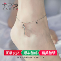 925 sterling silver anklet Japanese and Korean version of the female students simple Sen Department girlfriend personality fashion fresh cute custom foot chain