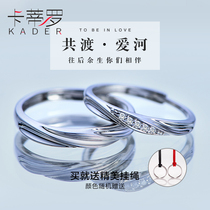 Couple ring a pair of men and women sterling silver ring Red niche design simple single index finger lettering gift