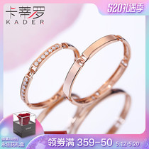 Cartier Luo 18k gold couple ring men and women a pair of colored gold ring simple wedding set Swarovski zirconium
