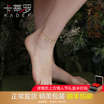 Cauterou know whether 2018 New sterling silver anklet female Korean version of the simple student Sen Department sexy niche design