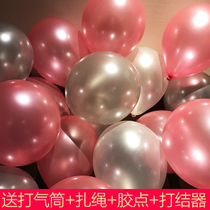 New Year thick pearl balloons creative childrens wedding decoration wedding room scene layout birthday party wedding supplies
