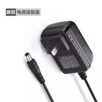 Hao hundred Yamaha P48 P70 P85 P95 P105 P115 electronic piano power adapter charger