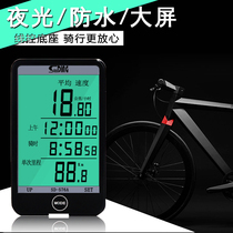 Shundong bike code table riding waterproof luminous wireless odometer Chinese big screen mountain car wired Code Table