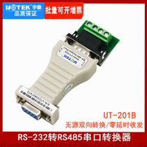 Yutai rs232 rpm485 converter passive two-way transfer 485 rpm 232 converter ut-201B