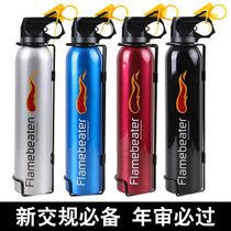 Car car fire extinguisher household dry powder fire extinguisher Car Car small portable fire fighting equipment annual inspection