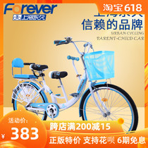 Permanent parent-child bicycle female lightweight double riding mother and child baby three people with children adult adult fence