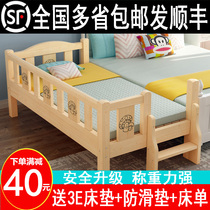 Solid wood childrens bed with fence boy girl baby bed linen people extra bed small bed princess bed bed stitching