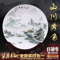Jingdezhen porcelain hanging plate decorative plate wall sitting plate modern Chinese living room home wine cabinet decorations ornaments