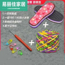 Crochet pantoufles laine et seul matériau pack pur motif tissé à la main semi-fini diy do-it-yourself