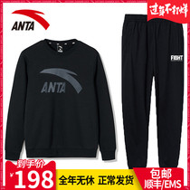 ANTA Sports suit men sweater suit official website genuine spring new leisure suit sportswear running suit
