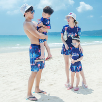New parent-child models beach pants split skirt flat angle was thin cover belly swimsuit spa a family of four bathing suits