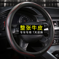 Leather steering wheel cover Nissan Xuan Yi novelty Jun Qiao tianlai Blue Bird Loulan Qida Jin Qu Wei hand-stitched
