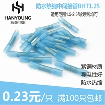 BHT2 heat shrinkable connecting pipe wire waterproof middle joint insulation cold-pressed terminal flame retardant wiring docking device