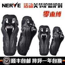 Germany NERVE motorcycle knee pads four seasons riding gear motorcycle riders motorcycle travel elbow four-piece windproof summer