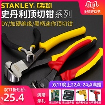 Stanley top cutting clamp nut clamp pull nail clamp nut tie wire clamp pull nail mini insulation top cutting clamp