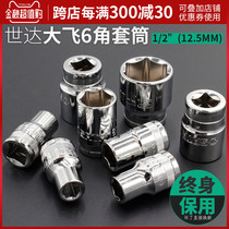 World up sleeve 1 2 HEX socket 12 5mm outer 6 angle sleeve head big fly sleeve auto repair machine repair hardware tools