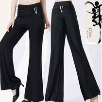 Ecardi new modern dance pants wild casual fashion wide leg pants Square Latin ballroom dance Big Foot pants