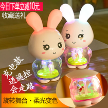 Limited time 29.9 rechargeable download baby story machine early education machine infant toys 0-3-5 years old puzzle
