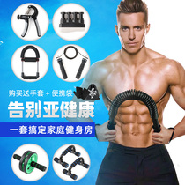 Fitness equipment set combination arm grip training arm force Rod male multi-functional home exercise equipment