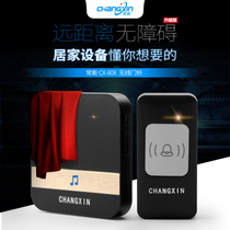 Chang new electronic Remote control doorbell wireless home long distance wireless doorbell old man caller one drag two bells