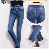 Tightly close to the long pants foot jeans lady slim thin thin leg thin small foot pants net version of the cow pants.