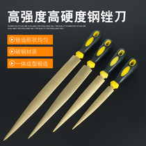Gold file Redwood file woodworking file hardwood grinding file wood file fine tooth knife pointed semicircular shaping file tools