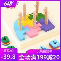 Childrens geometric set of columns early education puzzle shape matching blocks baby 1-2-3 years old boy girl cognitive toys