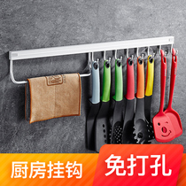 Kitchen hook rack hole-free hanging rod multi-purpose wall hanging rack home rack rack row hook space aluminum hook