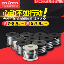 Large roll fuse household fuse factory with 5a10a15a20a25a30a40a45a60a insurance lead wire