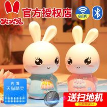 Fire rabbit F6S early education machine official flagship Tmall Wizard WIFI story machine baby toys 0-3 years old g6