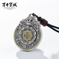 Centennial Prudential 999 Silver hanging rope pendant hand-woven necklace male and female jiugong gossip zodiac silver Pendant